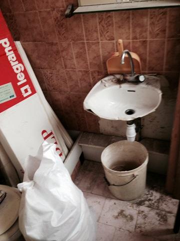 renovation de salle de bain paris 1